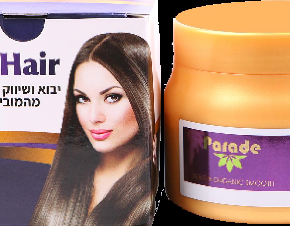 החלקת שיער פראדה - החלקה ביתית סטייל4הייר
